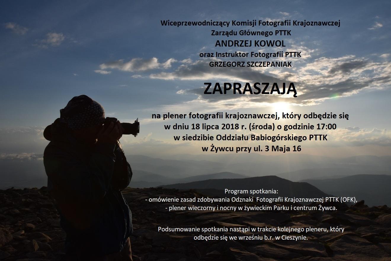 Zaproszenie na plener fotograficzny 18 lipca 2018 wersja 2